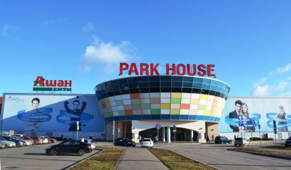 Многофункциональный комплекс PARK HOUSE (Парк Хаус)