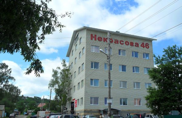 Бизнес-центр Некрасова 46