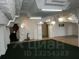 Аренда или субаренда офиса в челябинске аренда офисов гомель