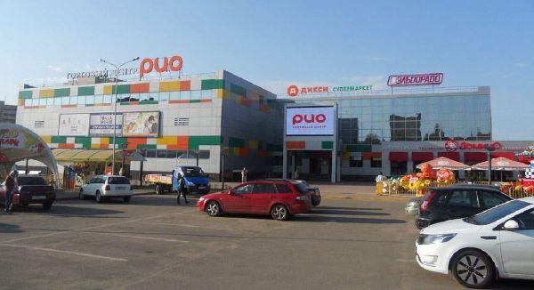 Торгово-развлекательный центр РИО