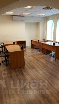 Сайт поиска помещений под офис Новокузнецкая аренда офиса от собственика в долгопрудном