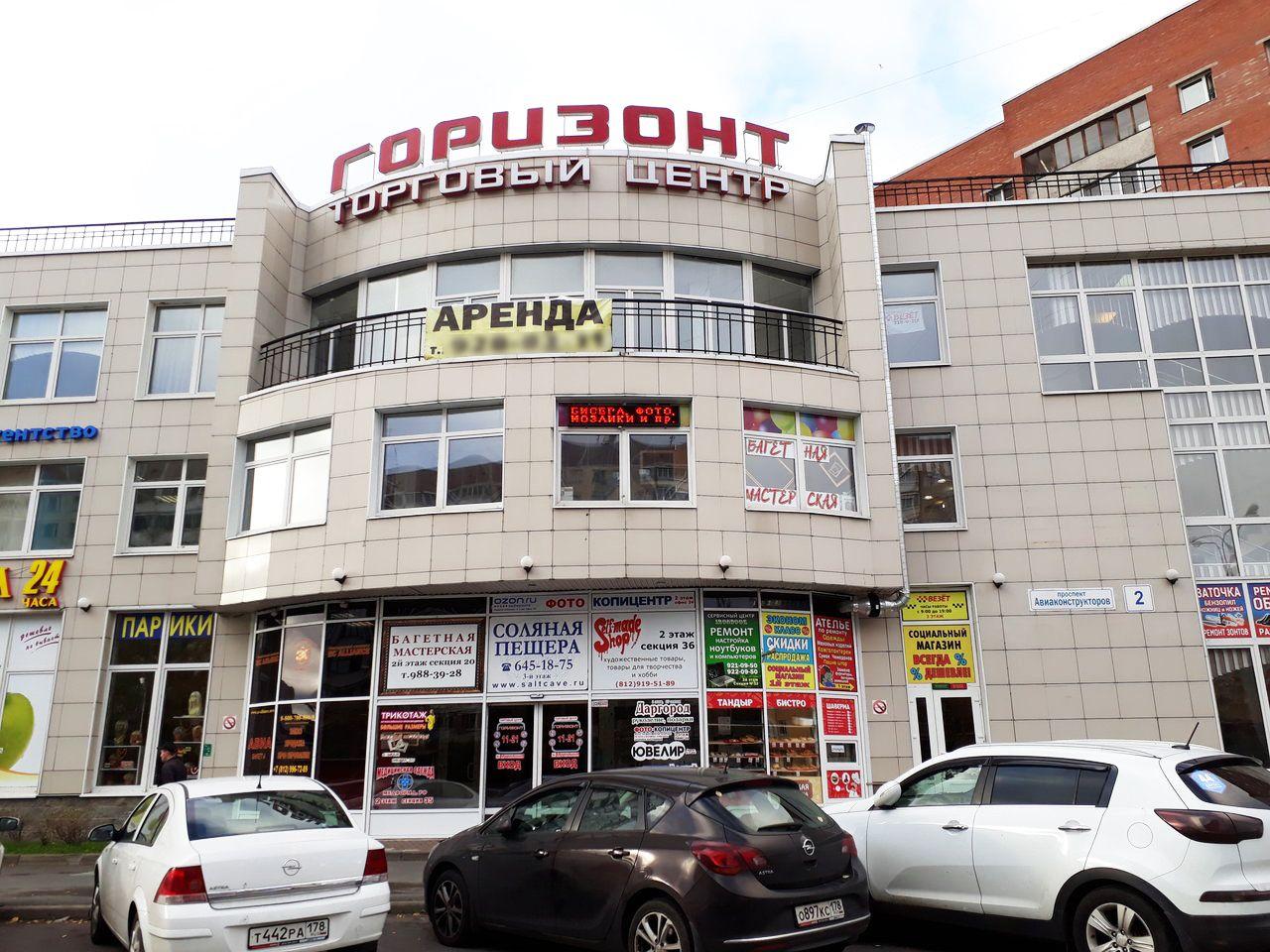 Торговом центре Горизонт на проспекте Авиаконструкторов, 2