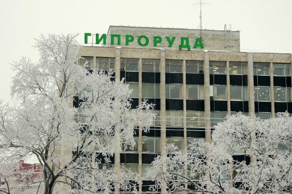 Бизнес-центр Гипроруда