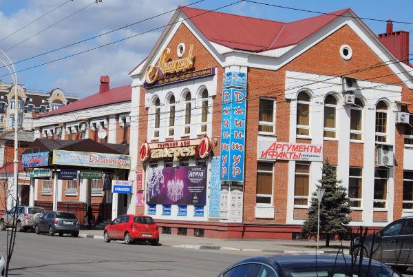 Торговый дом Галерея