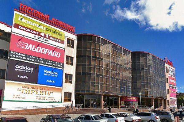 Торговый комплекс Альянс Центральный