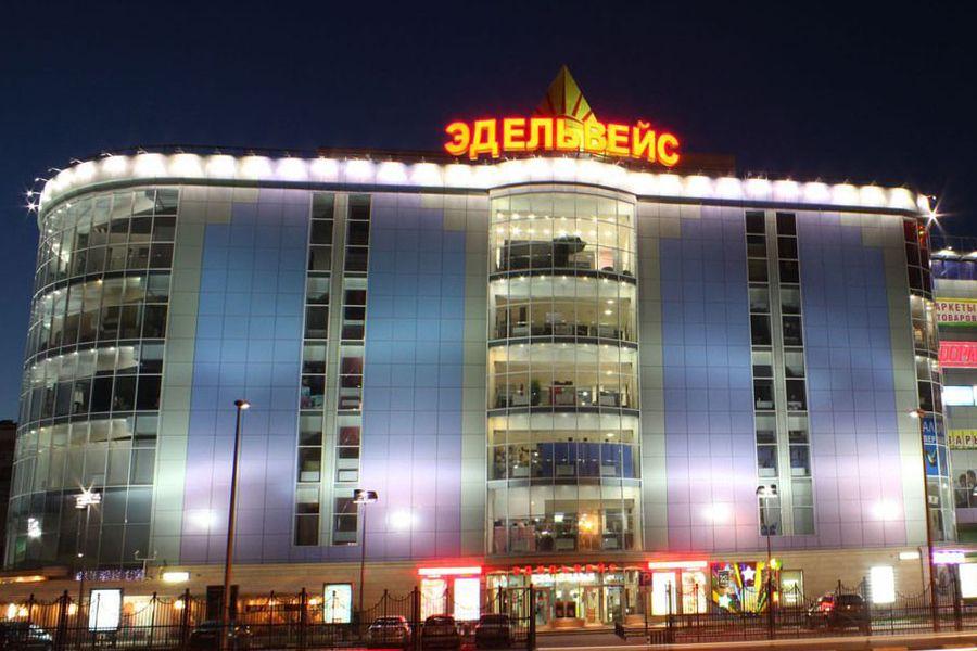 Торгово-развлекательном центре Эдельвейс