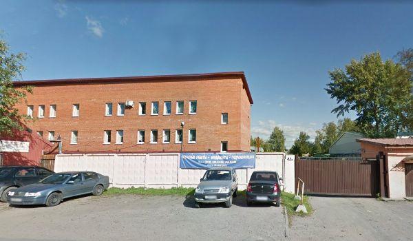 Офисно-складской комплекс на ул. Полевая Сабировская, 43А