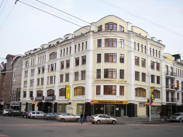 Торгово-деловой комплекс Александровский пассаж