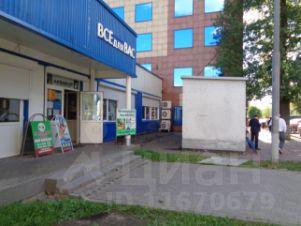 Помещение для фирмы Маршала Неделина улица продажа коммерческой недвижимости котласа