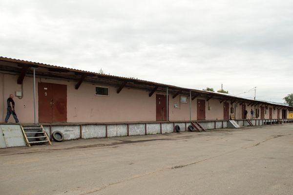 Складской комплекс База Бадаева