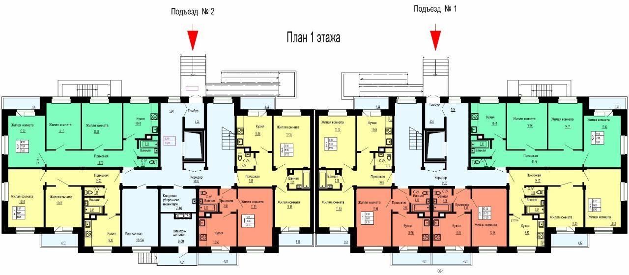 купить квартиру в ЖК Яблоневый сад