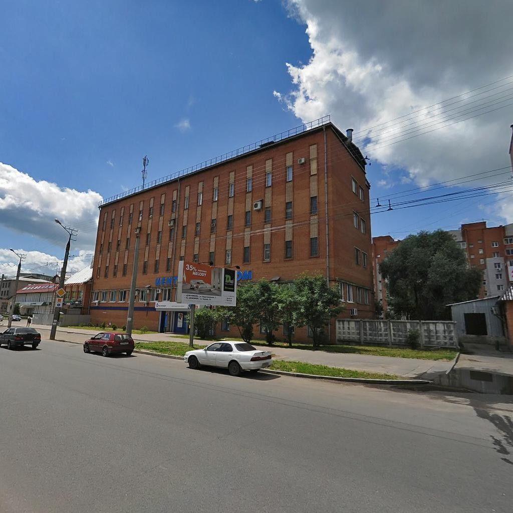 Портал поиска помещений для офиса Смоленская улица аренда офиса на маяковке