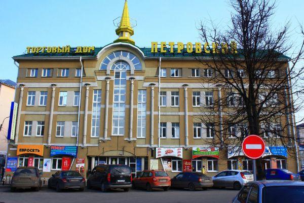 Торгово-офисный комплекс Петровский