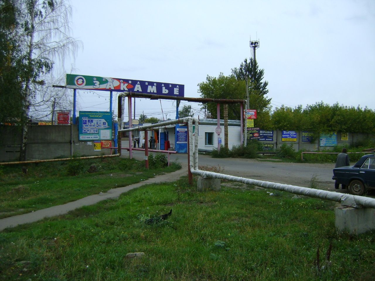 Складском комплексе Закамье