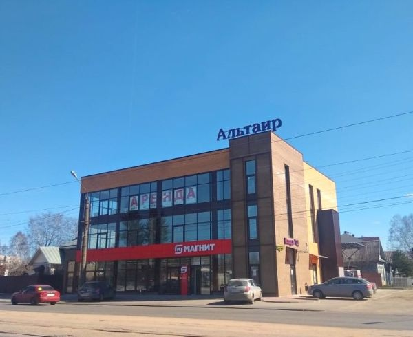Торгово-офисный комплекс Альтаир