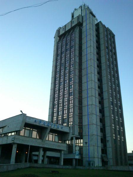 Бизнес-центр Радуга