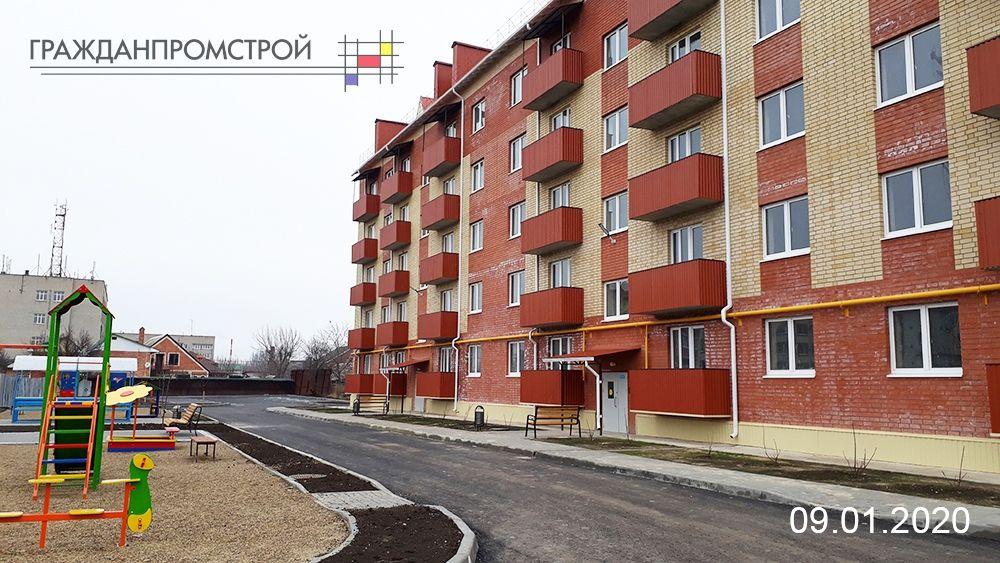купить квартиру в ЖК ул. Красная