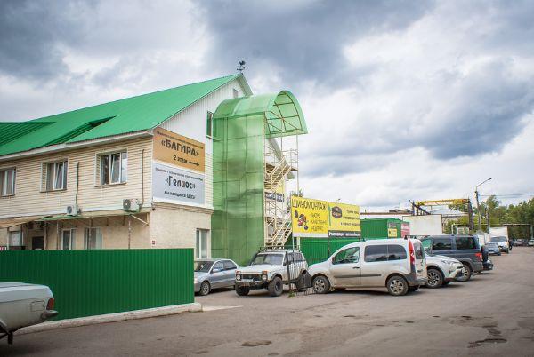 Отдельно стоящее здание на ул. Трамвайная, 4А