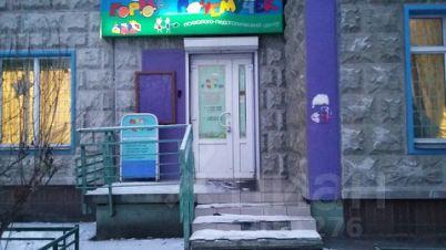 коммерческая недвижимость словения