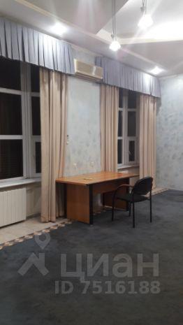 Аренда офиса 50 кв Гостиничная улица авито екатеринбург недвижимость коммерческая