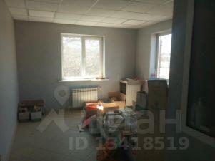 Арендовать офис Чичерина улица подать объявление коммерческая недвижимость г.красноярск