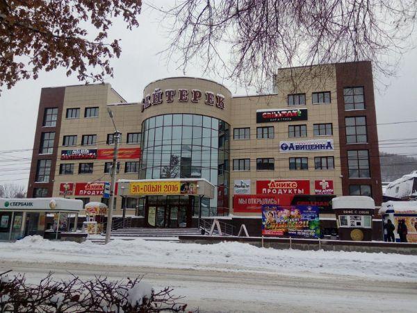 Торговый центр Байтерек