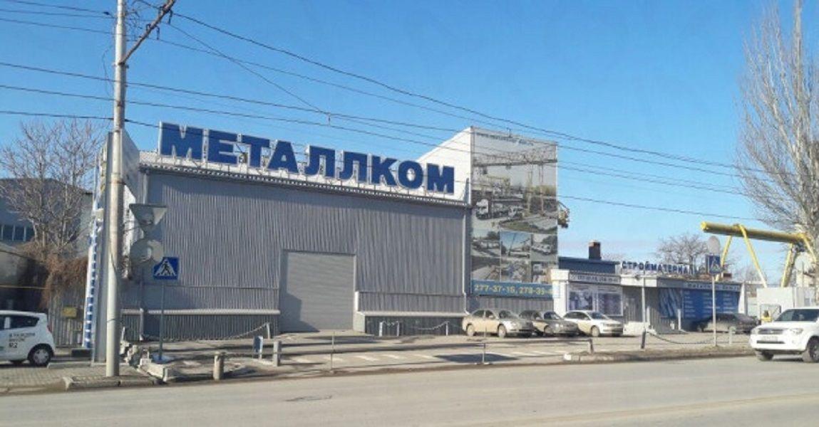 Ул.вавилова 65 аренда офиса коммерческая недвижимость и земельные участки г.чебоксары