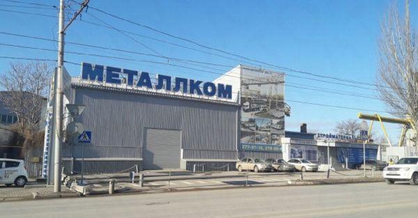 Складской комплекс на ул. Вавилова, 65