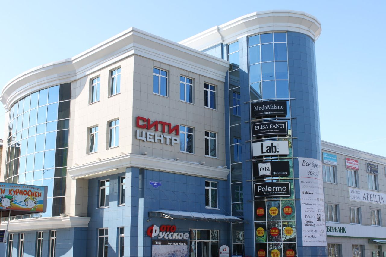 аренда помещений в ТЦ Сити-центр
