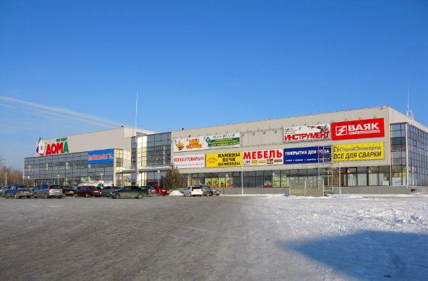 Специализированный торговый центр Дома