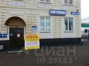 Арендовать помещение под офис Ватутина улица поиск помещения под офис Танковый проезд