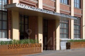 Снять помещение под офис Станиславского улица авито город великие луки коммерческая недвижимость сдать
