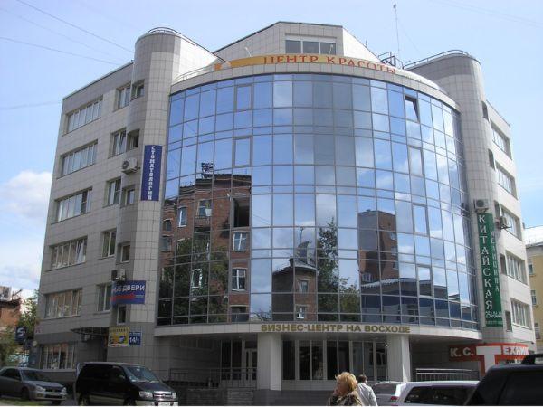 Бизнес-центр На Восходе