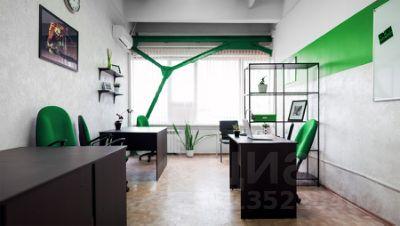 Аренда офиса в самаре советский железнодорожный район коммерческая недвижимость в пгт.приморский