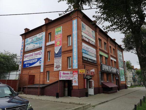 Торгово-офисный комплекс Союз