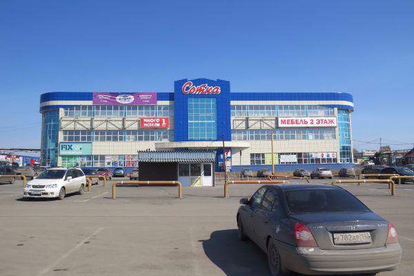 Торговый центр Сотка