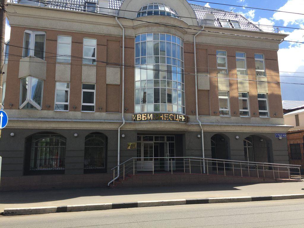 Портал поиска помещений для офиса Федоскинская улица авито чита недвижимость аренда коммерческой недвижимости