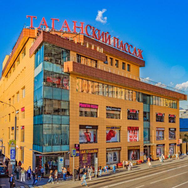 Торгово-офисный комплекс Таганский пассаж