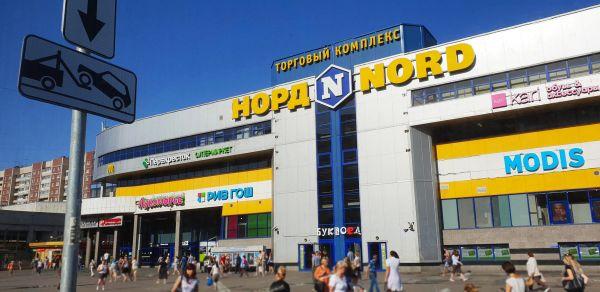 Торгово-развлекательный центр Nord (Норд)