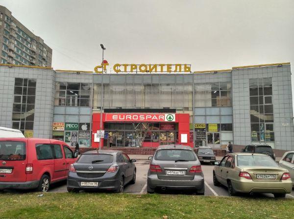 Специализированный торговый центр Строитель