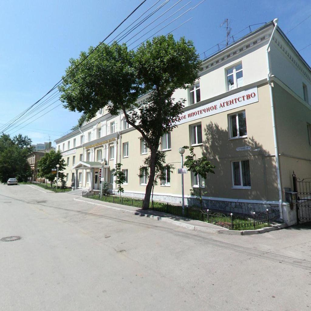 поиск помещения под офис Чоботовская улица
