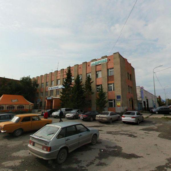 Офисно-складской комплекс Дорожник