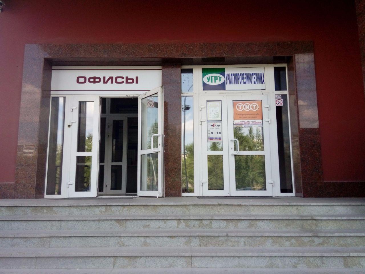 аренда помещений в БЦ на ул. Крестинского, 46А