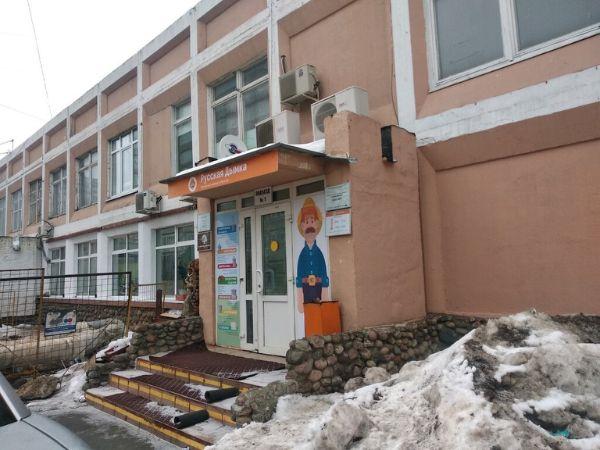 Торгово-офисный комплекс на ул. Митинская, 55к1