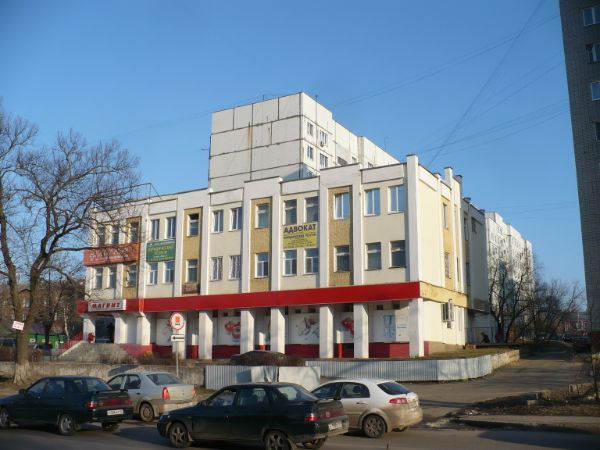 Офисное здание на ул. 5 Августа, 54