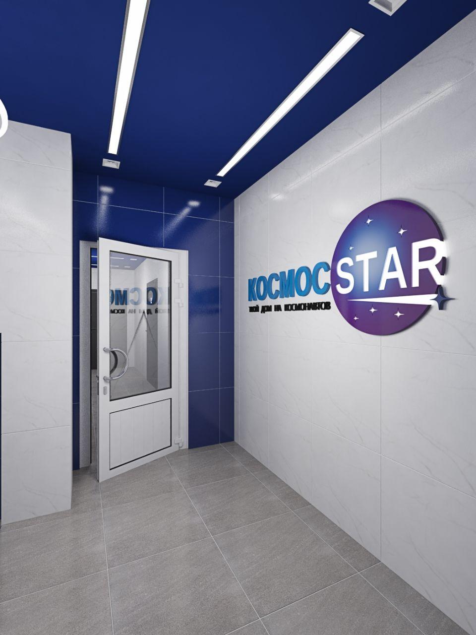 ЖК Космос Star