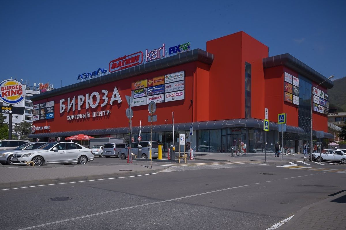 Торгово-развлекательном центре Бирюза