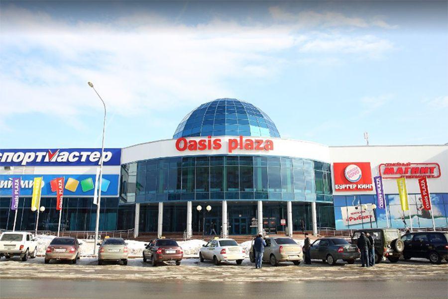 аренда помещений в ТРЦ Оазис Плаза