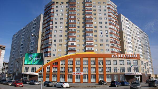Торгово-офисный комплекс Взлётный