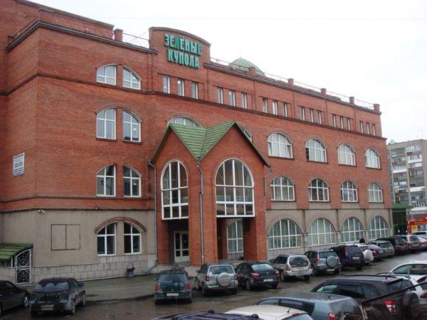 Торгово-офисный комплекс Зеленые Купола